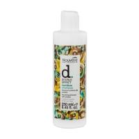 Шампунь питающий Nouvelle Nutritive Shampoo 300 мл