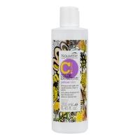 Шампунь против желтизны волос Nouvelle Yellow Killer Shampoo 250 мл