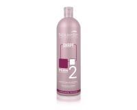 Лосьон для завивки окрашенных волос Nouvelle Volumizing modifier 2